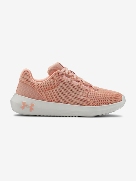 Under Armour Ripple 2.0 NM1 Sportcip?