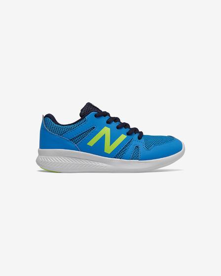 New Balance 570 Gyerek sportcip?