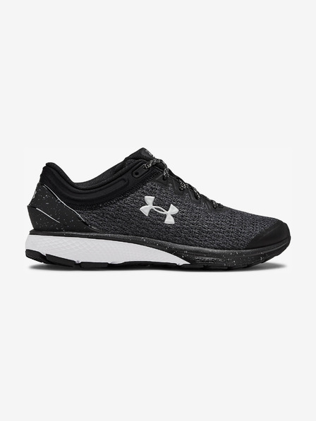 Under Armour Charged Escape 3 Sportcipő