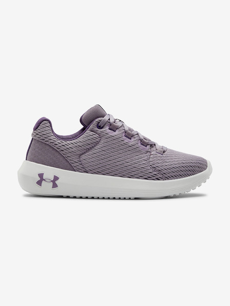 Under Armour Ripple 2.0 NM1 Sportcipő