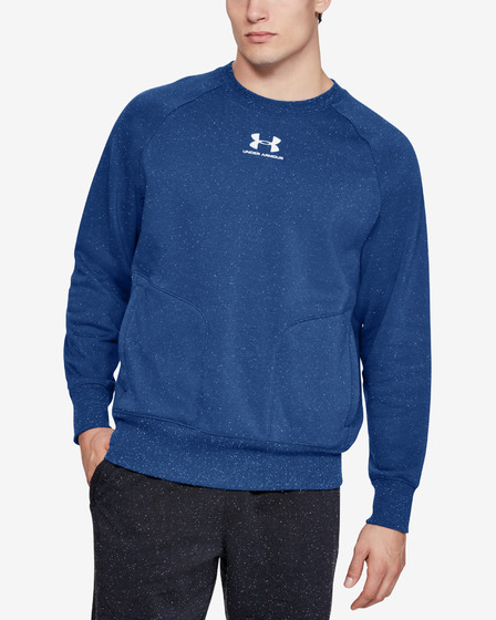 Under Armour Speckled Melegítőfelső